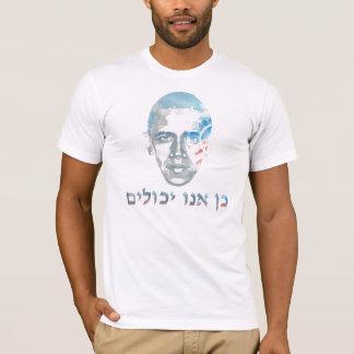 hébreu de Barack Obama oui nous pouvons T-shirt