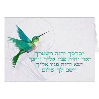 Hébreu de colibri de bénédiction d'Aaronic Cartes