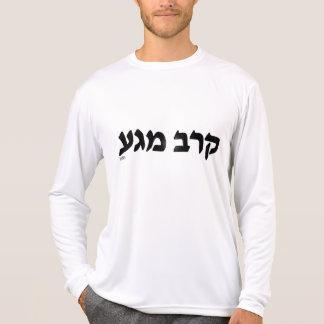Hébreu de Krav Maga T-shirt