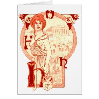Hélène de Troie Carte De Vœux