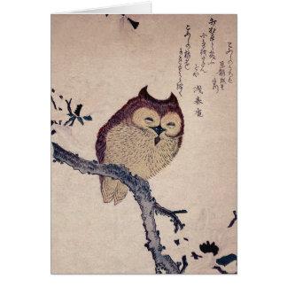 Hibou de sourire japonais mignon cartes