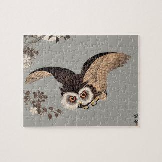 Hibou japonais de vol d'art d'impression de puzzle