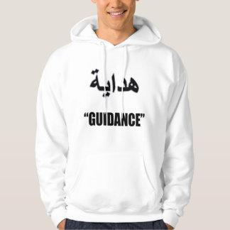 Hidaayah Sweat-shirts Avec Capuche