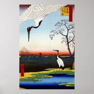Hiroshige Minowa, Kanasugi, Mikawashima Posters