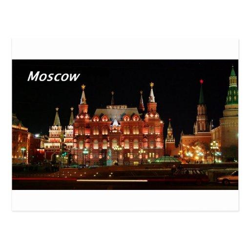 histoire-musée-Kremlin-nuit-vue-large-plein---.JPG Carte Postale