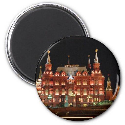 histoire-musée-Kremlin-nuit-vue-large-plein---.JPG Aimants Pour Réfrigérateur