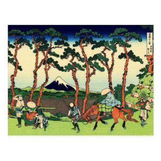 Hokusai Hodogaya sur la carte postale de Tokaido