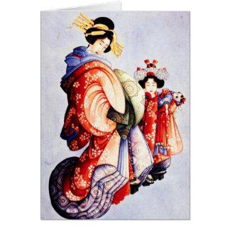 Hokusai Oiran et carte de note de Kamuro