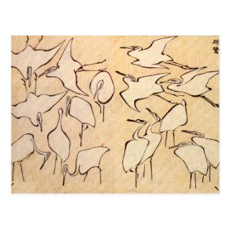 Hokusai tend le cou la carte postale