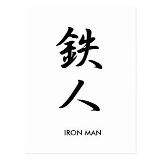Homme de fer - Tetsujin Carte Postale