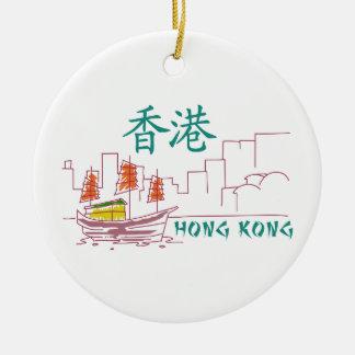 Hong Kong Ornement Rond En Céramique