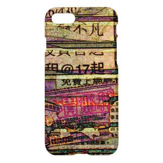 Hong Kong rétro : Ne signalez aucune caisse de Coque iPhone 7