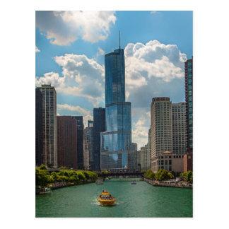 Horizon Chicago Carte Postale