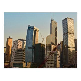 Horizon de Hong Kong Carte Postale