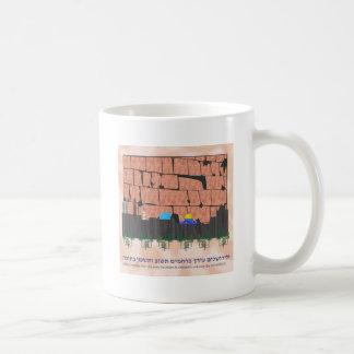 Horizon de Jérusalem Mug