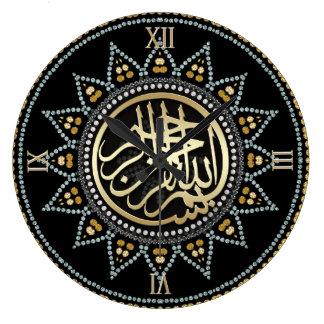 Horloge arabe de calligraphie de Bismillah de