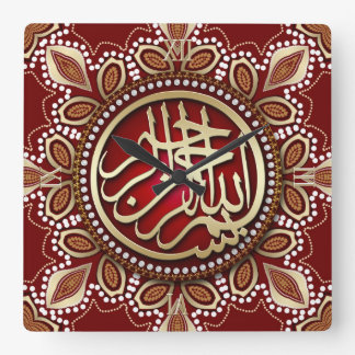 Horloge arabe tribale de calligraphie de Bismillah