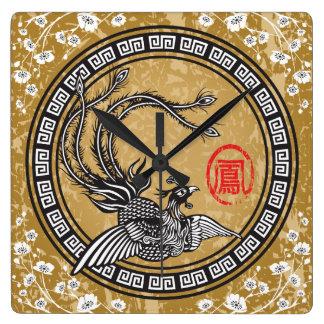 Horloge Carrée Dragon