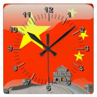 Horloge Carrée Drapeau brillant chinois