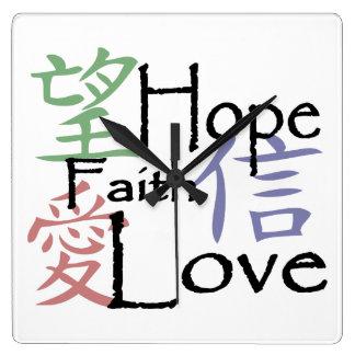 Horloge Carrée Symboles chinois pour l'amour, l'espoir et la foi