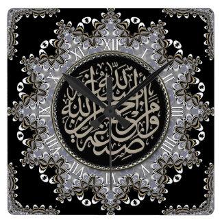 Horloge murale arabe de calligraphie de