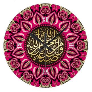 Horloge murale arabe de calligraphie de l'Islam