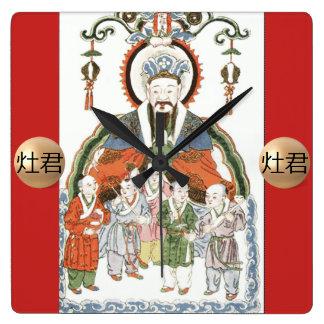 Horloge murale chinoise d'un dieu de cuisine de