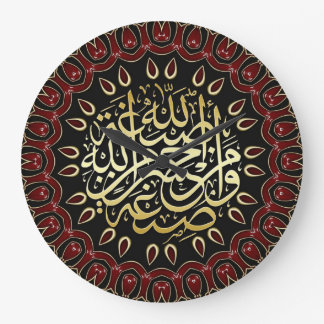 Horloge murale de calligraphie d'or de bénédiction