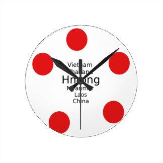 Horloge Ronde Conception de langue de Hmong (inclut des pays)