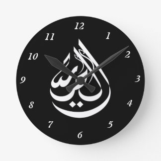 Horloge Ronde Liberté...