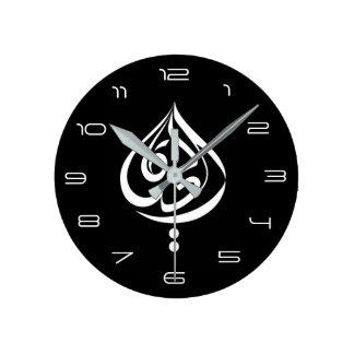 Horloge Ronde Vie...