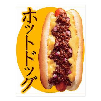 Hot-dog japonais carte postale