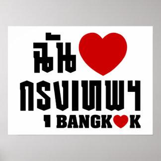 I coeur Bangkok [Krung Thep] Posters
