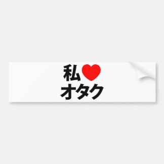 I geek de Japonais de ~ d'Otaku de coeur [amour] Autocollants Pour Voiture