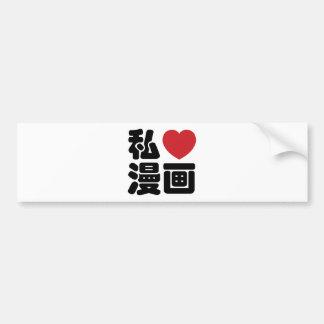 I kanji de Japonais de //Nihongo de 漫画 de Manga de Autocollant De Voiture