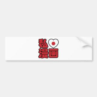 I kanji de Japonais de Nihongo de 漫画 de Manga de Autocollants Pour Voiture