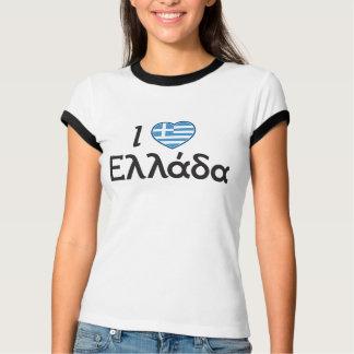 I le T-shirt (la Grèce) des femmes bleues d'Ellada