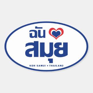 I ❤ Thaïlande de Samui de KOH de coeur (amour) Autocollants Ovales