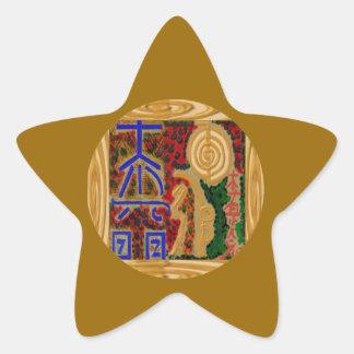 ICÔNES de ReikiHealingArt n Karuna Reiki Sticker Étoile