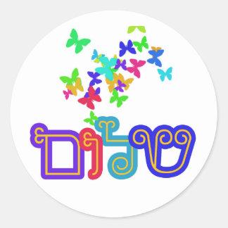 Idée juive de cadeau, autocollants