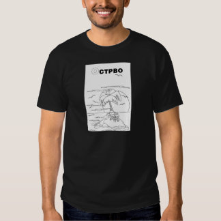 île cyrillique serbe t-shirts