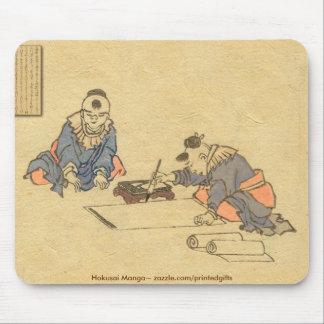 Illustration de Japonais de HOKUSAI Tapis De Souris
