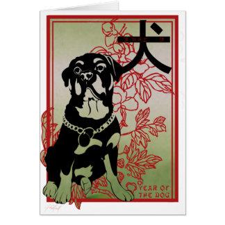 Illustration inspirée asiatique de rottweiler carte de vœux