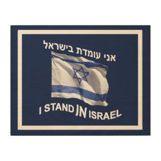 Impression Sur Bois Je me tiens en Israël - pour elle