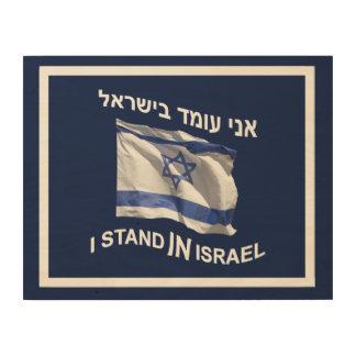 Impression Sur Bois Je me tiens en Israël - pour lui