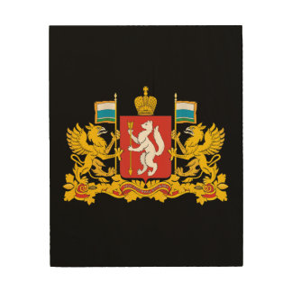 Impression Sur Bois Manteau des bras de l'oblast de Sverdlovsk