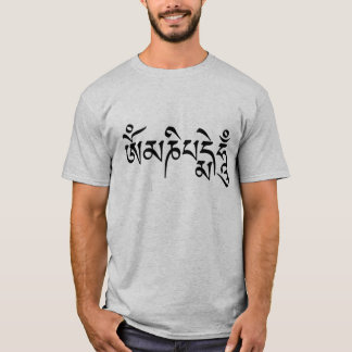 Incantation de bourdonnement de l'OM Mani Padme T-shirt