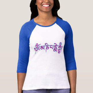 Incantation tibétaine de bouddhiste de manuscrit t-shirt