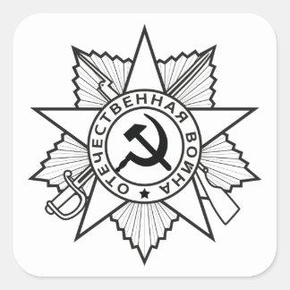 Insignes communistes marteau et autocollants de
