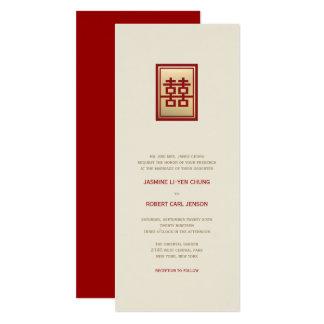 Invitation chinois de mariage de double bonheur